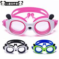 男童大框连体耳塞游泳眼镜装备泳帽儿童泳镜女孩高清游泳眼镜