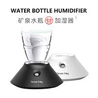 usb迷你加湿器小可爱矿泉水瓶大容量家用旅行小型便携式桌面办公室瓶盖静音卧室瓶装水空气补水