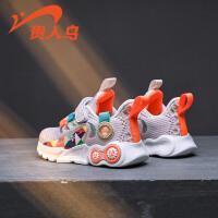 贵人鸟女童运动鞋春款春秋款2021年新款春季春鞋透气网鞋儿童鞋子
