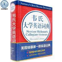 韦氏大学英语词典/大学英语字典 影印版 GRE考生英语词典被誉为美国的《现代汉语词典》