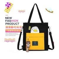 日韩学生帆布手提袋 ins新款韩版时尚撞色帆布包女大容量补习袋