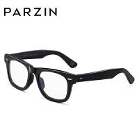 帕森电脑镜板材复古眼镜框 男女时尚眼镜框镜架 可配近视镜2140