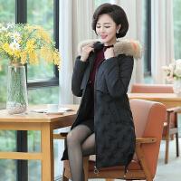 新款妈妈装棉衣中长款35岁45中年冬装外套加厚羽绒中老年女装