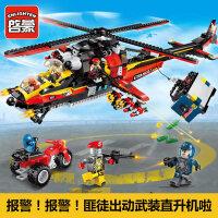 �⒚煞e木男孩拼�b塑料玩具6-7-8-9�q12小微�w粒�和��事警察 (654�w+5��人仔)