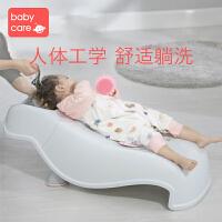 babycare儿童洗头躺椅宝宝洗头床洗发躺椅防水家用洗澡椅洗头神器