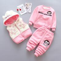 秋冬装0-1-2-3-4岁男宝宝衣服婴儿童棉衣女童套装加厚卫衣三件套 毛猴子三件套(粉色) 80cm