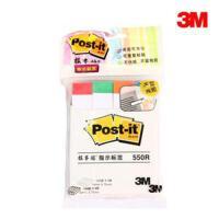 3M post-it 报事贴 550R文件指示标签 便利贴 便签条