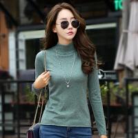 半高领毛衣女秋冬新款韩版修身显瘦内搭套头针织打底毛线衣服