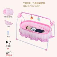 婴儿摇篮床智能摇床婴儿床加长多功能电动摇篮床自动摇床