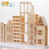 儿童玩具拼装堆塔搭搭乐层层叠叠高叠叠乐积木