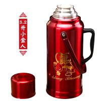 暖壶结婚陪嫁热水瓶红色保温壶不锈钢家用保温瓶大号开水瓶壶婚庆