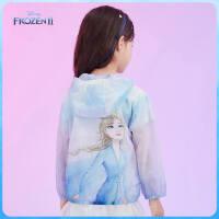 【2件2.3折价:52.6元】迪士尼童装女童时尚皮肤衣2021夏季新款儿童宝宝洋气卡通防晒服外套