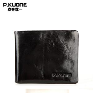 【可礼品卡支付】P.kuone皮客优一男士钱包 复古手感油蜡皮钱夹 横款竖款可选 多卡位P660199