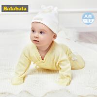巴拉巴拉新生儿婴儿衣服宝宝连体衣春装男0-3个月爬爬服女童纯棉