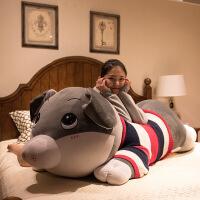 趴趴猪毛绒玩具公仔抱着睡觉大布娃娃玩偶女孩可爱抱枕猪床上女生