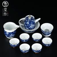 平水 内银饰景德镇功夫茶具家用整套青花陶瓷盖碗茶壶茶漏茶杯套装