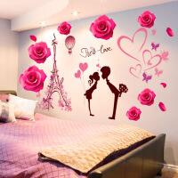 【好货】卧室温馨墙贴纸贴画房间床头墙壁装饰浪漫欧式创意3D立体墙纸自粘 特大