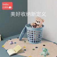 babycare宝宝衣服收纳脏衣玩具多功能收纳篮