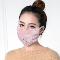 口罩女冬季韩版时尚防寒保暖骑行护眼角纯棉可爱透气可清洗易呼吸 紫色 爱心款