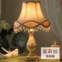 卧室台灯欧式复古浪漫可调光遥控温馨新婚家用客厅房间装饰床头灯
