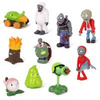 植物大战僵尸2玩具公仔卡通实心PVC周边玩偶汽车摆件耐摔礼物