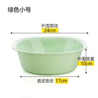 塑料洗脸盆方形家用洗菜小盆子婴儿脸盆洗衣洗脚盆塑料盆