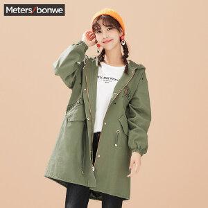 美特斯邦威外套女春秋季新款韩版宽松bf风中长款风衣学生潮流