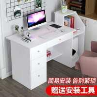 电脑桌台式家用简约书桌学生卧室学习写字台办公桌租房简易小桌子