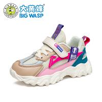 大�S蜂童鞋 女童�\�有�春2021新款女孩�n版潮范�豪系�鞋�和�鞋子