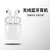 2018新款 耳机 苹果通用X 6 7plus8无线蓝牙耳机 运动双耳耳塞式 双耳塞 配充电仓【原装】 官方标配