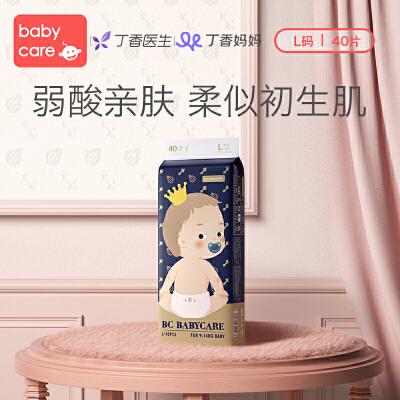 babycare纸尿裤皇室弱酸亲肤宝宝尿裤超薄透气婴儿尿不湿L-40片/包 超过5000万个呼吸微孔 柔薄 透气 干爽