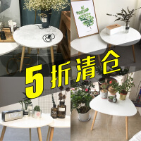 简约创意网红北欧客厅卧室小茶几迷你休闲小桌子可移动小圆桌