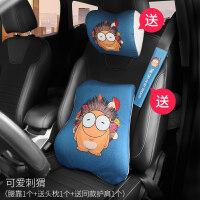 汽车靠垫腰垫腰靠护腰座椅头枕套装车用驾驶员司机透气按摩靠背垫 +安全带护肩