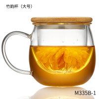 【优选】玻璃茶杯男女带盖过滤玻璃泡茶杯办公室花茶杯加厚水杯杯子 竹盖花茶杯 380ml