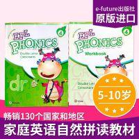 EFL+麦克森国际少儿英语自然拼读Phonics 第4级:1教材+1同步练习+音频