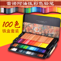开学必备文具 创意文具秘密花园 彩铅 填色 马可雷诺阿3100专业油性彩色铅笔72色手绘初学者学生用48色36色24色