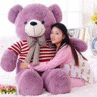 生日礼物毛衣泰迪熊公仔布娃娃1.6米大号毛毛熊玩偶毛绒玩具