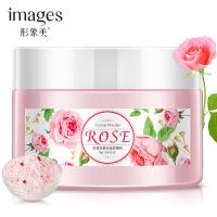 形象美玫瑰花瓣水晶软膜粉 提亮肤色温和润泽补水保湿面膜粉