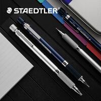 德国施德楼自动铅笔925 25/35金属绘图活动铅笔 0.3/0.5/0.7mm.