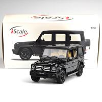 新款奔驰G级车模 原厂1:18 Iscale 新款奔驰G500 合金仿真汽车模型模型 Iscale包装 黑色 现货