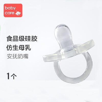 """babycare婴儿安抚奶嘴硅胶 安睡型超软0-6-18个月新生儿宝宝奶嘴(真空包装拆封后不支持无理由退换货) 仿生母乳设计,避免""""三红问题"""""""