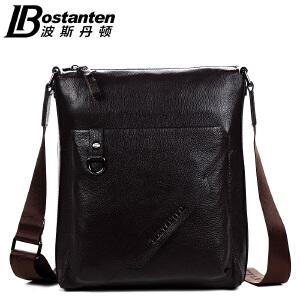 (可礼品卡支付)波斯丹顿头层牛皮 男士单肩斜挎包 休闲男包 英伦时尚B10101