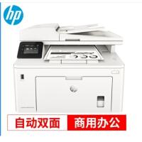 惠普(HP)M227fdw四合一无线黑白激光一体机QQ无线物联(打印、复印、扫描、传真、自动双面打印)