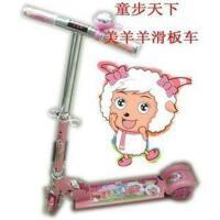 喜羊羊版 三轮儿童滑板车 可折叠 发光轮带刹车 JJQ4