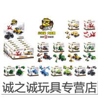 小变形金刚玩具迷你 拼装玩具小颗粒男孩子幼儿园培训机构