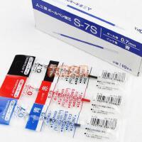 三菱S-7S按动笔芯适用于SD-280/SE3-350HL/1007GG圆珠笔