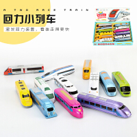 儿童火车玩具仿真高铁动车火车模型组合男孩回力车套装和谐号玩具 12只列车套装