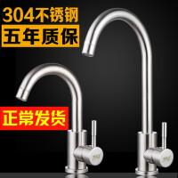 304不锈钢厨房龙头冷热单冷立式大弯水槽面盆开关矮款加高可旋转