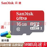 【支持礼品卡+送读卡器】闪迪 TF卡 16G Class10 98MB/s 高速卡 16GB 手机卡 Micro SD