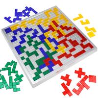 俄罗斯方块桌面智力棋牌益智玩具 小乖蛋角斗士棋2-4人版方格游戏